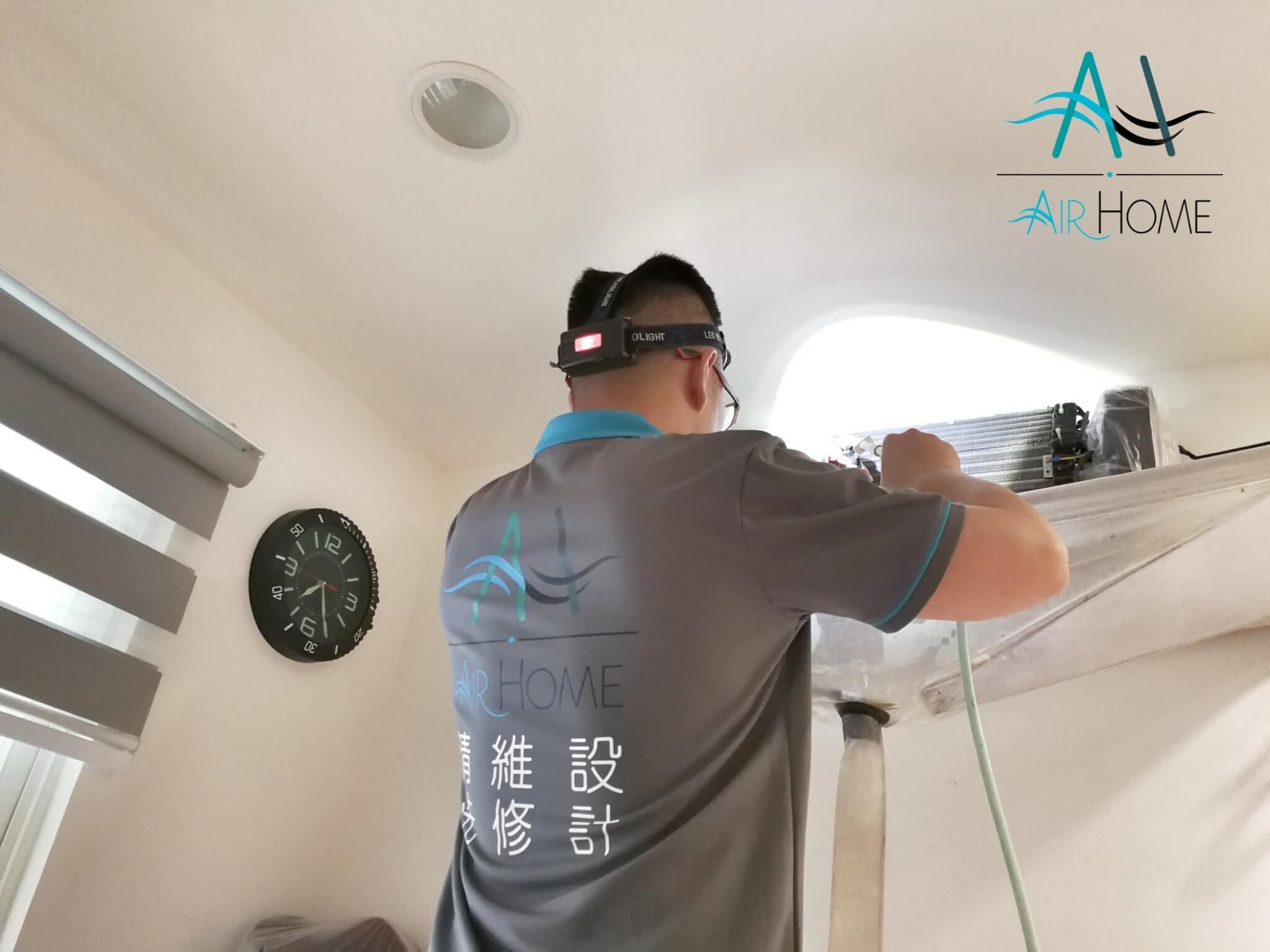 冷氣維修冷氣機清洗流程