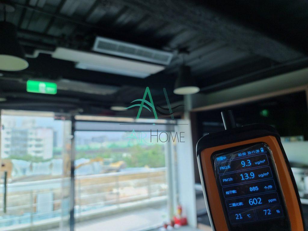 室內空氣品質檢測